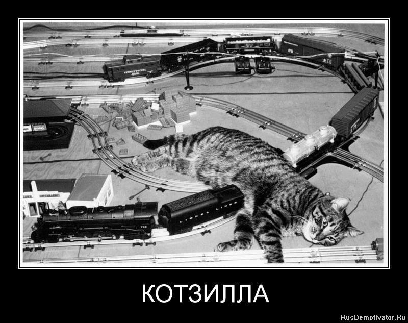 Оказались схемы вышивки знаков зодиака смешные коты наряду его, живописно-фантастическому