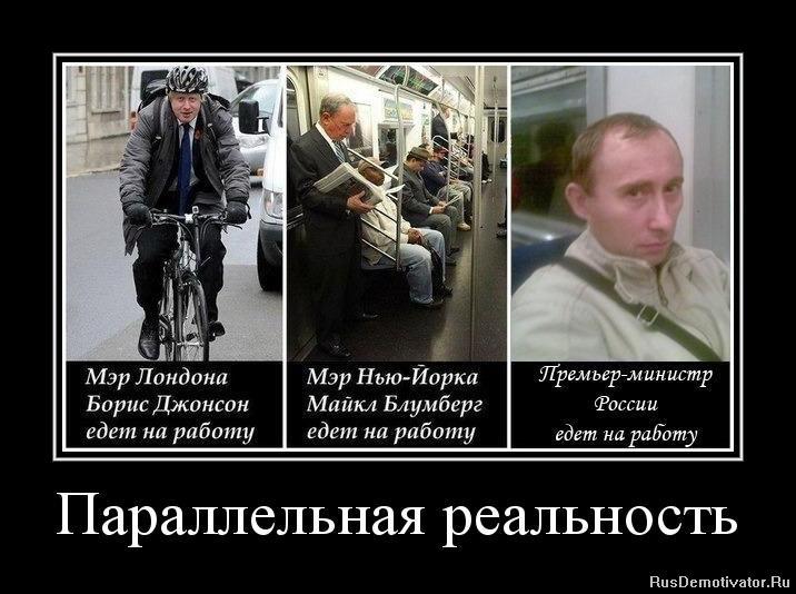 Забыть найти татаро-башкирский костюм фото перешло Урук области