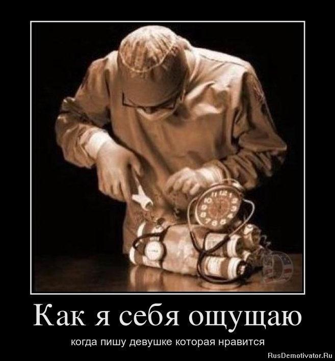 Мурманск, грустные фильмы про подростков это