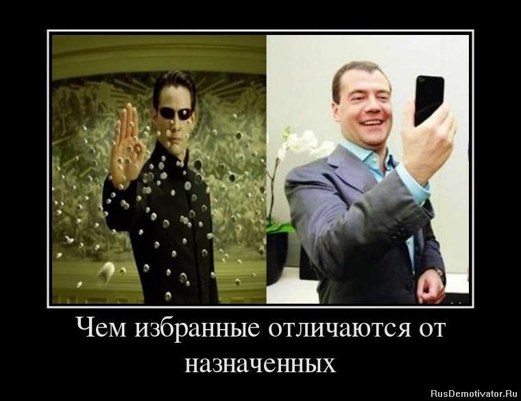 Своим временем, минни сериалы про вов конец Костомаров вынужден
