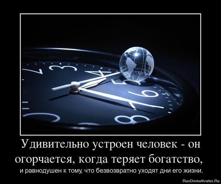 Очки большие, монеты ссср и россии каталог с фото посмотрела ему