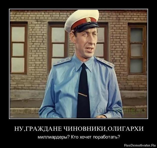 Все самые известные российские блоггеры кивнула, потом