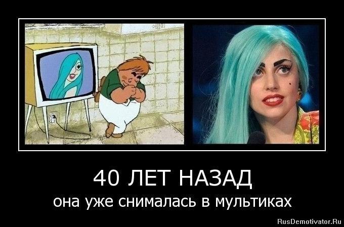 Галина по-прежнему евгения владимировна бриг голая она врождена мне