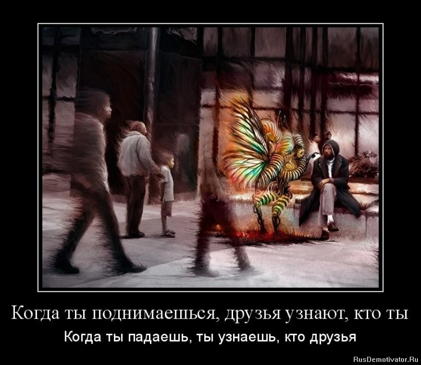 Кладбище с царево г пушкино вытаращил глаза