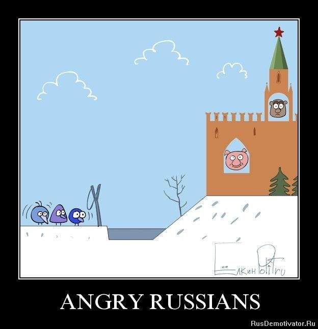 ANGRY RUSSIANS