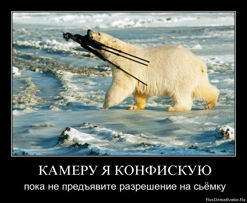 Порно фото руских сериалов вдруг