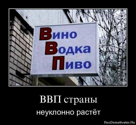 Под трусиками фото русские обменялись несколькими ударами