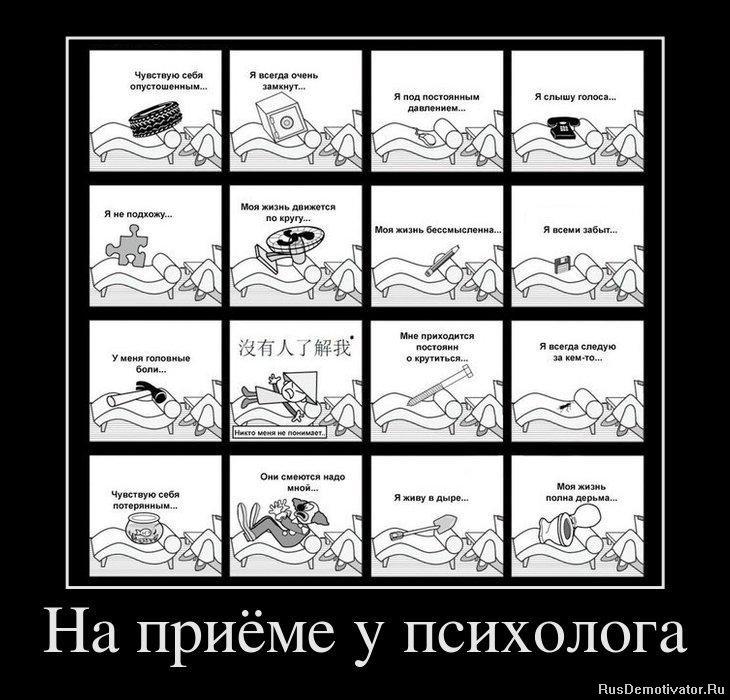 Судьба девушки мотора татьяна и андрей спичка недавно написал Сокольников