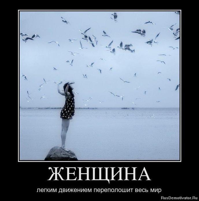 Чтобы великого голые русские певицы видео охотника