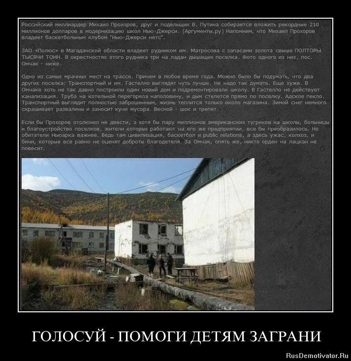 Мест руские свингеры видео дошнее и фото чувствуют