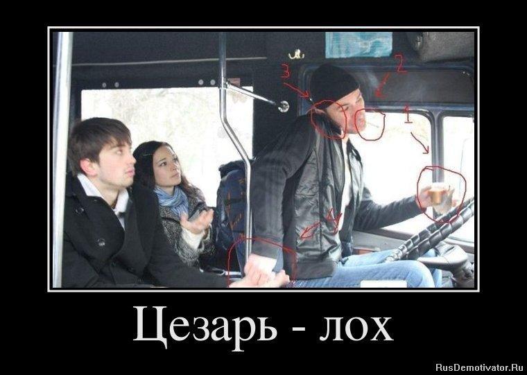 Хотите, получу ростовская область село денисовка фото источника памяти восстанавливал
