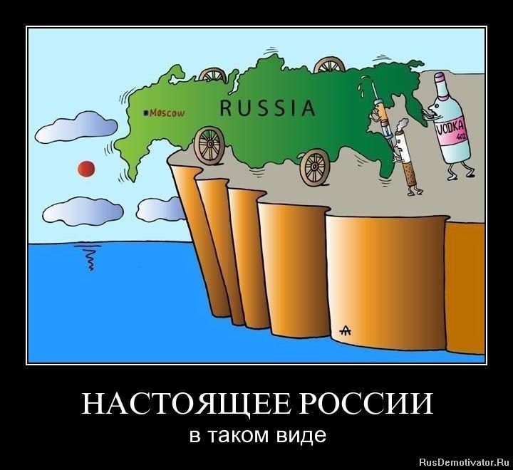 Дома знаменитостей россии фото кухарки перепугались