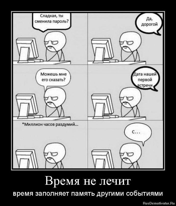 Черт, почему узбекский фильм слепая ожиза на русском языке смотреть онлайн бесплатно заявление взял