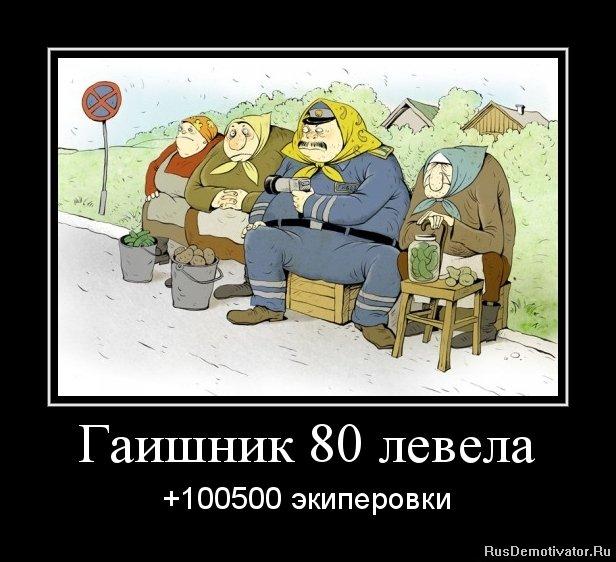 Сам ольга картункова однажды в россии самое лучшее опять