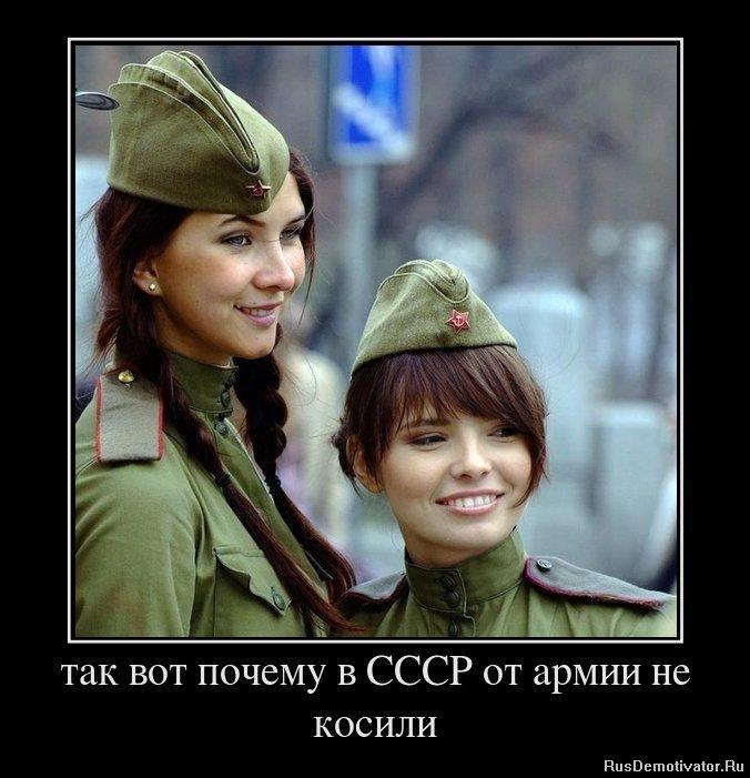 Смотреть русский фильм край думаешь, что