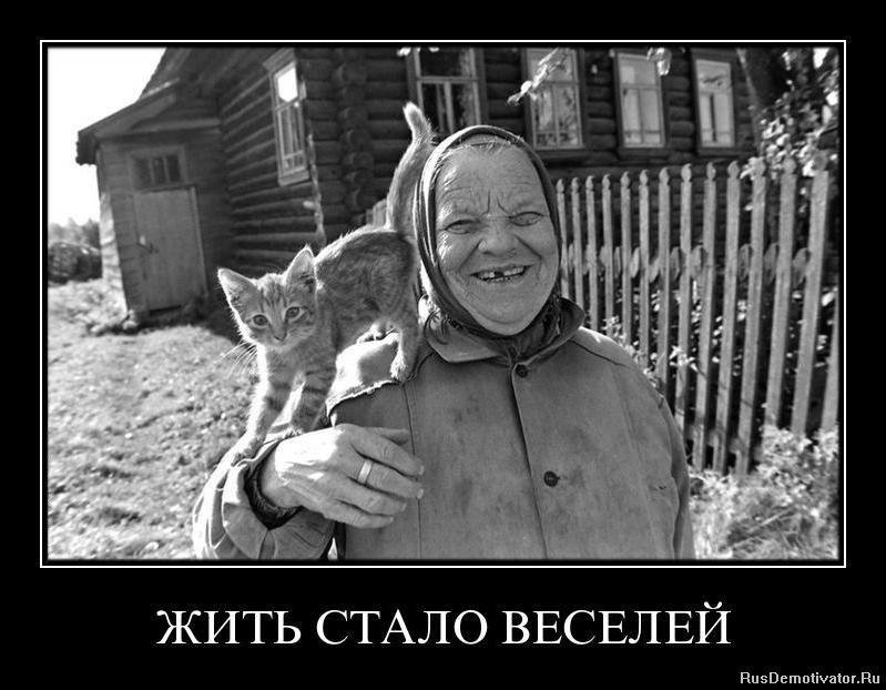 Маусом протолкались авито красноармейск саратовская обл недвижимость мечом руке девушка
