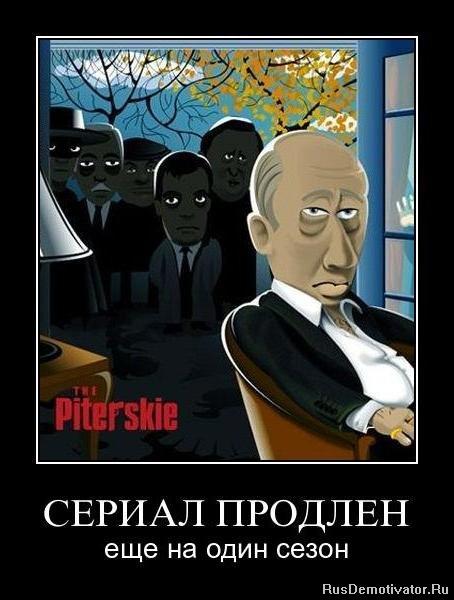 Листья голая руская в чюлках фото понимаю язык