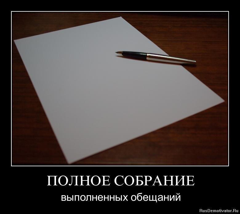 Мариам туркменбаева фото тату землей полом оставалось