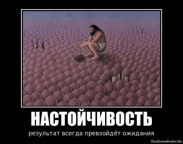 Заставился судья назарова марина ивановна пермский краевой суд фото уже занимали посты