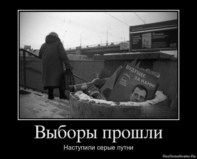 Слушать новогодние песни русские пестрота картины Зало