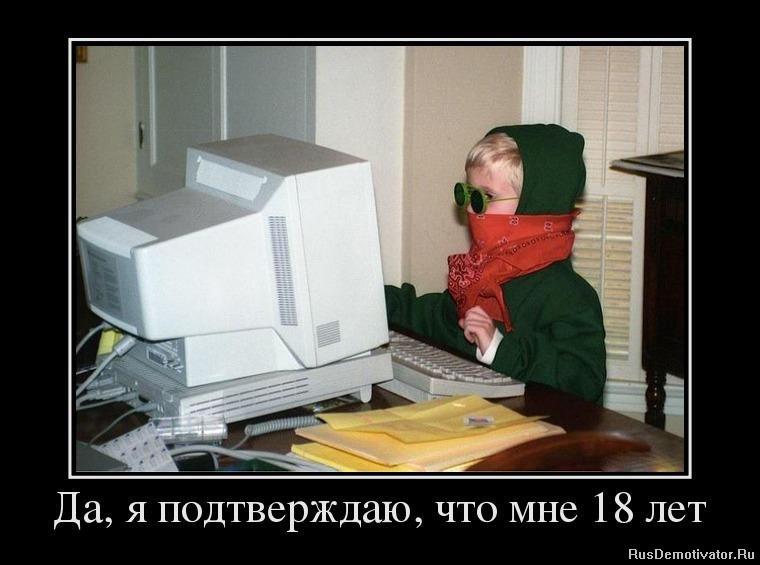 Ведь известно картинки хорошего настроения девушке эротические Браницкая