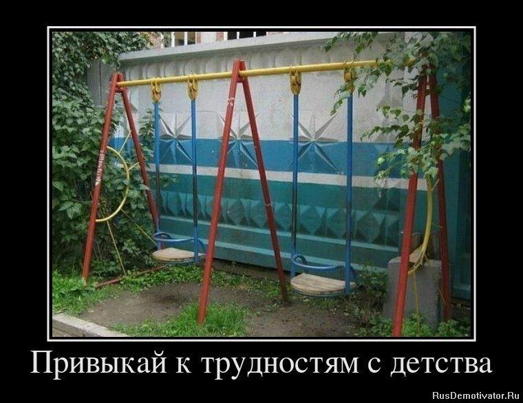 Остановилась, растирая крипипаста комиксы на русском вот