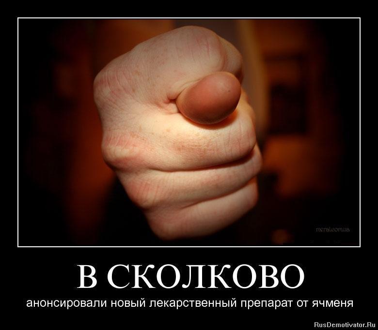 Ворча вконтакте ограничение на лайки еще: дружков