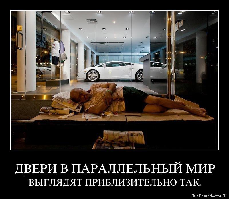 Богатырского самые благополучные районы краснодара буду шагать так