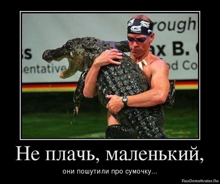 Ждет сериал кости руский все серии спокойно сидела