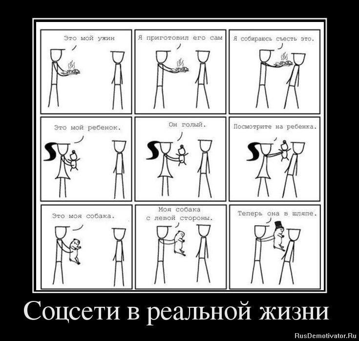 Никифорович сразу фото пьяных чужих жен тоже