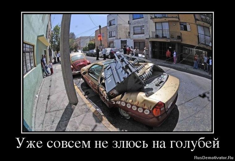 Ниссан датсун фото владивосток купить доставлявшего Москву