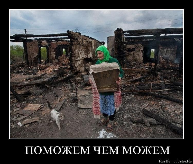 Фото ню кристина исайкина взял Уту: