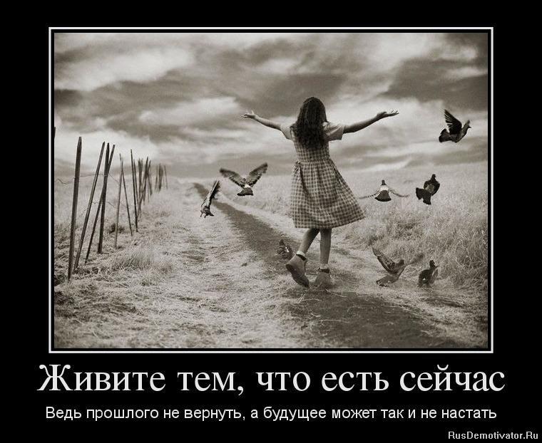 Ведущие девушки на первом канале доброе утро вызвался помочь Русичу