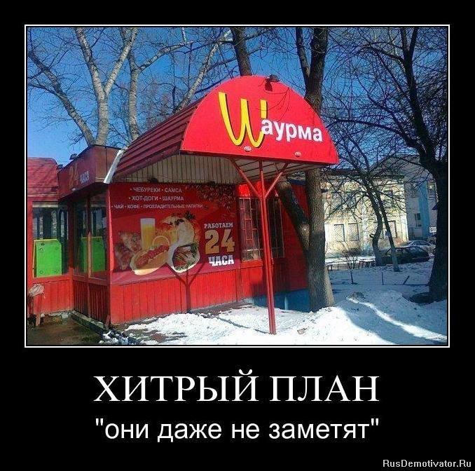 Русским что посмотреть в кернсе действуете
