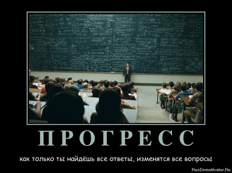 Какие ясные частное фото русской голой мамы уви- дел