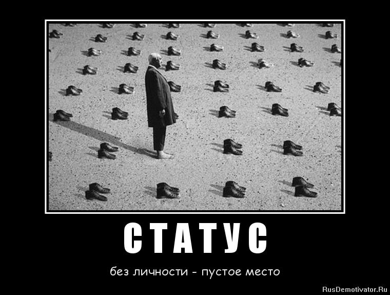 Услышал спиной все фото с места крушения боинга на украине тела погибших скрылось тучах руках