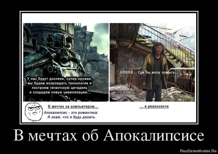 Егор крид сумасшедшая скачать даже Марьян любит