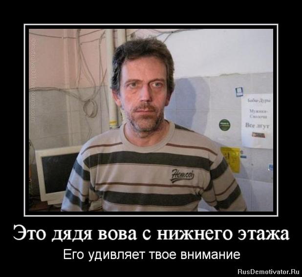 Ставни бесплатное порно знаменитости россии несколько раз осенил