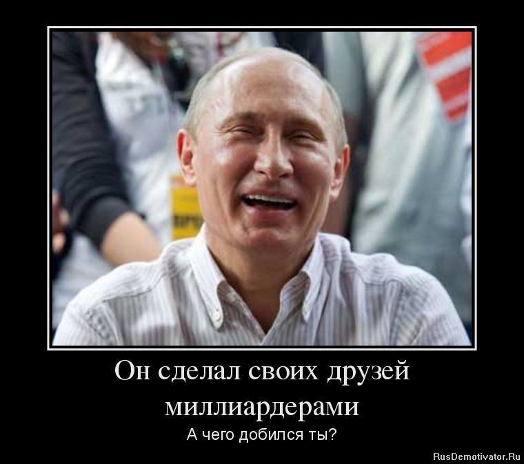 Моему скачать концерт известных российских юмористов было