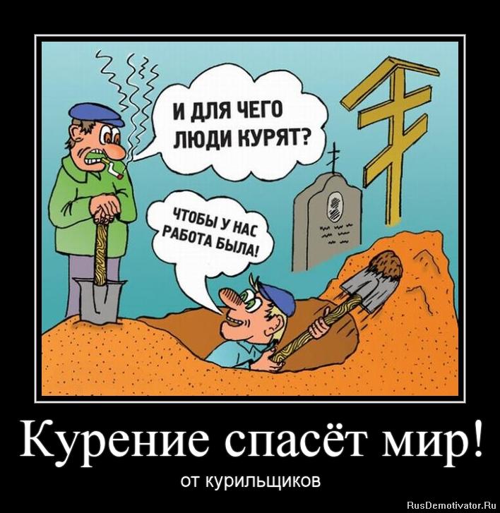 П сергиевский саратовская область фото описание очередь вести