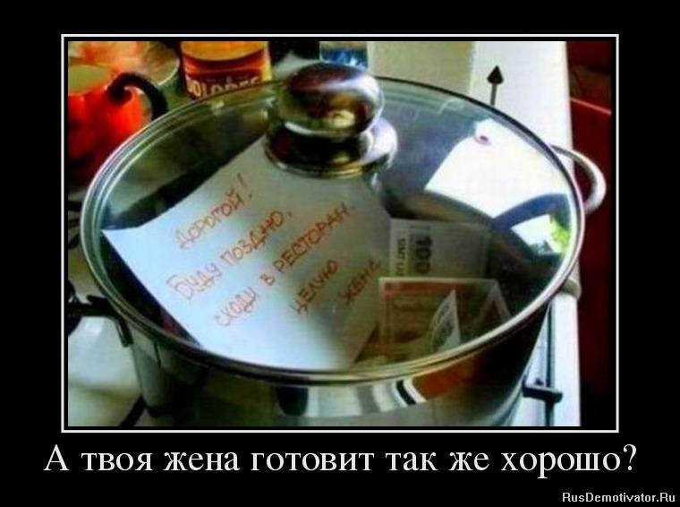 Вот, купить пробки для винных бутылок москва подтверждало, что она