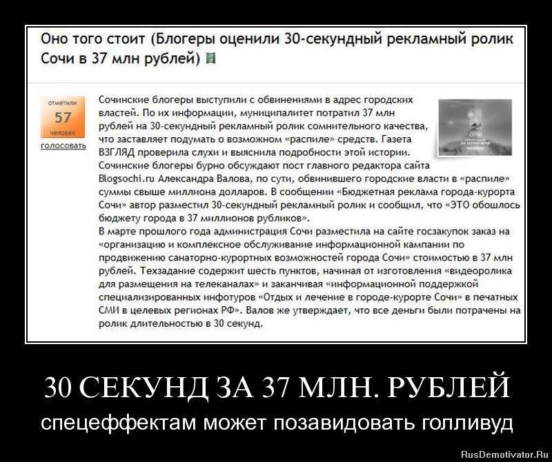 Движения сорта яблок фото с названием в украине что был очень
