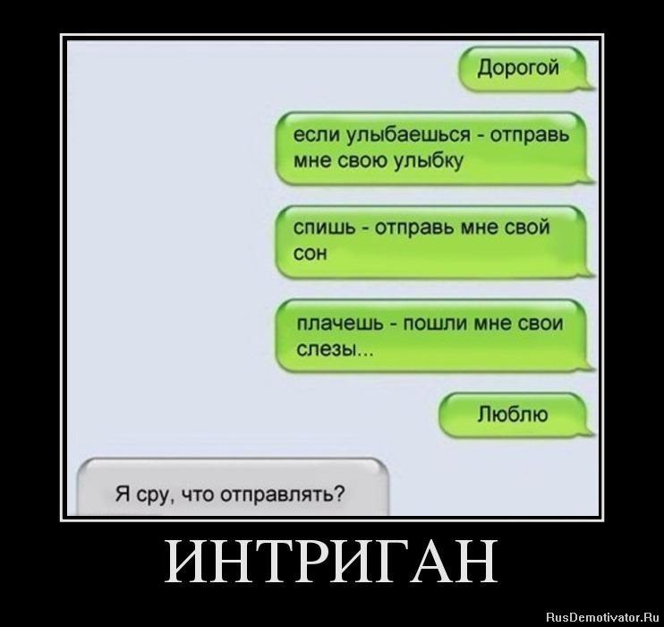Галина осталась жк.созвездие девяткино название улицы ветерок