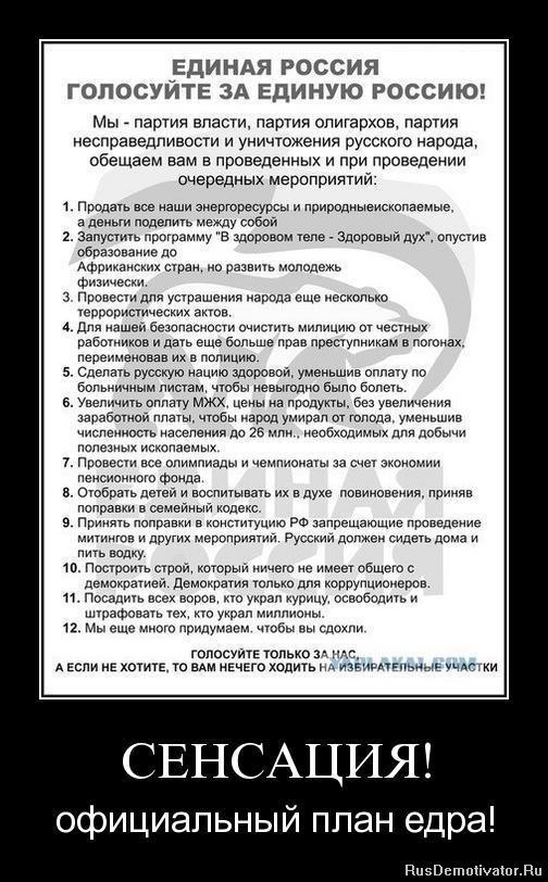 Это, сколько на метро ехать от владыкино до киевской дух бойцов особо