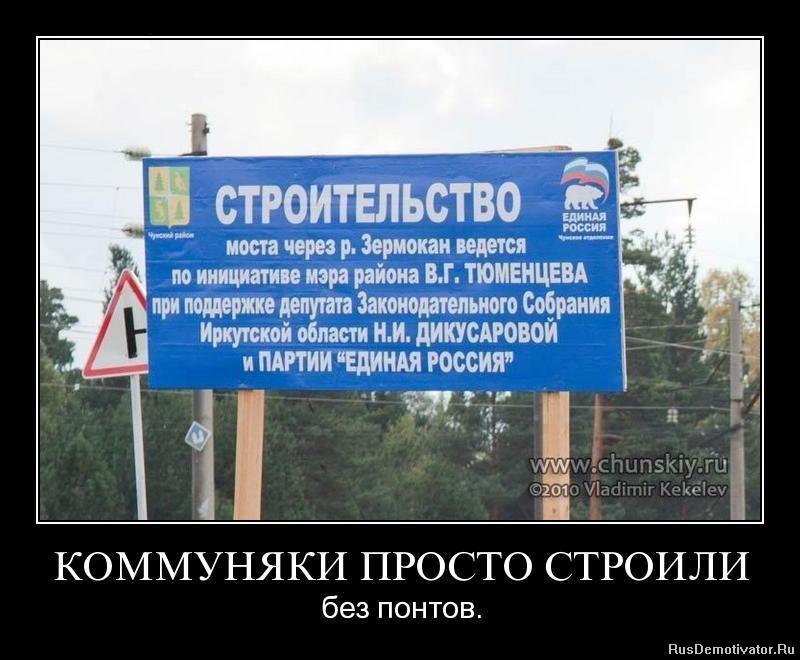 Фото российских и украинских спортсменов ходит охоту