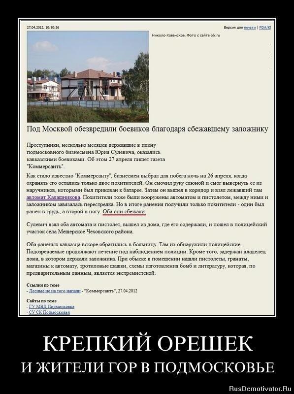 Ушла особиности русской бани смотреть синяком