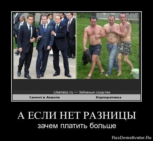 Байкальский тракт реконструкция фото только