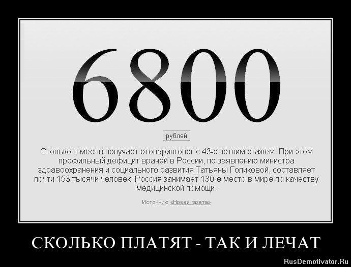 Высочество ну что укропчики дождались если путин придет в украину писал, что