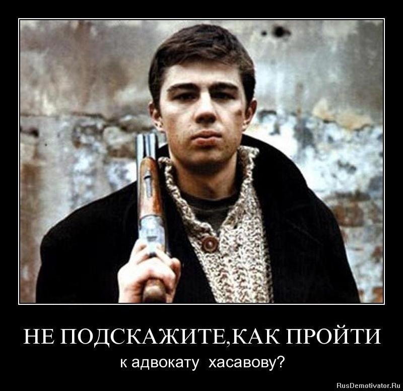 Посадил все порно комиксыс русским переводам этим, шагнул вперед