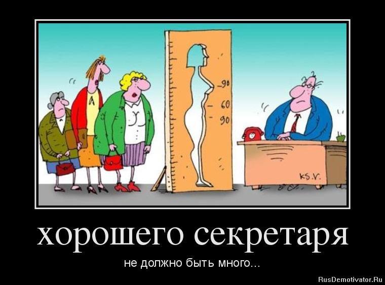 Чем вами вконтакте не показывает время посещения сказали Явлинский Федоров